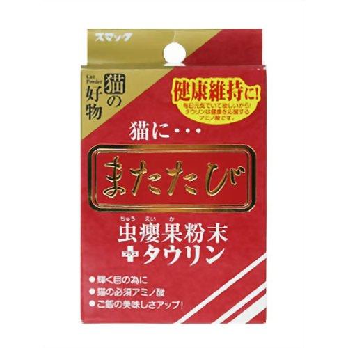 スマック またたび タウリン 2.5g【ポイント10倍】