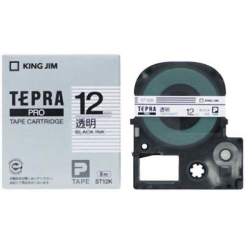 キングジム テプラPROテープ ST12K(透明/黒文字 12mm幅)【ポイント10倍】