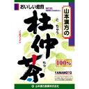 山本漢方の100%杜仲茶 3g×20袋 山本漢方製薬【ポイント10倍】
