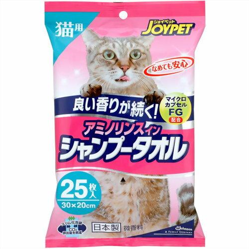 ジョイペット アミノリンスインシャンプータオル 猫用 25枚入 ジョンソントレーディング【ポイント10倍】