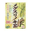 メグスリノキ茶100% 2g×15包 インターナリッシュジャパン【ポイント10倍】