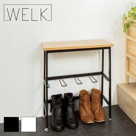 エントランスベンチ ウェルク WELK-EB450 玄関収納 玄関 収納 ブーツラック ラック ムートンブーツ スリム 省スペース(代引不可)【ポイント10倍】【送料無料】
