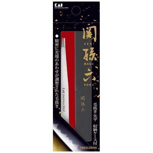 関孫六 毛抜き(先平) HC3505【ポイント10倍】