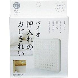 バイオ 押入れのカビきれい【ポイント10倍】