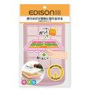 ビリーブ EDISON 冷凍小分けパック Mサイズ【ポイント10倍】