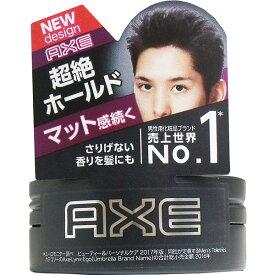 アックス ブラック マッドワックス 65g【ポイント10倍】