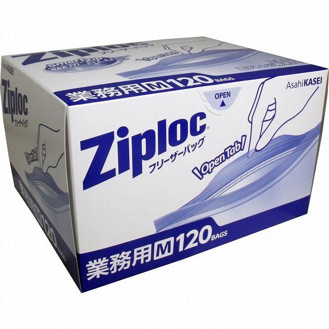 業務用 ジップロック フリーザーバッグ ダブルジッパー Mサイズ 120枚入【ポイント10倍】
