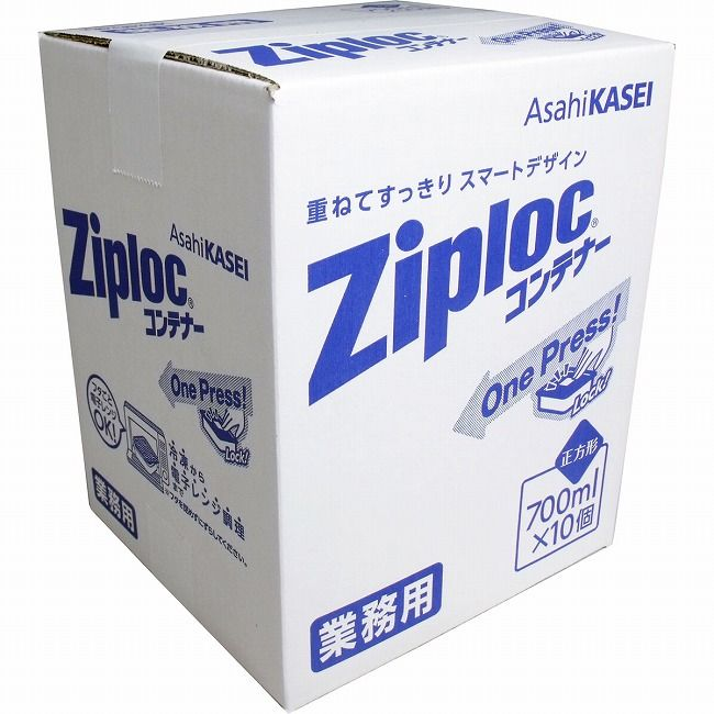 業務用 ジップロック コンテナー 正方形 700mL×10個入【ポイント10倍】