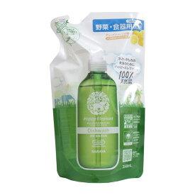 ハッピーエレファント 野菜・食器用洗剤 リフレッシュ 詰替用 250mL【ポイント10倍】