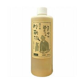 こうすけ爺さんの純竹産 竹酢液100% 蒸留液 お徳用 400mL【ポイント10倍】