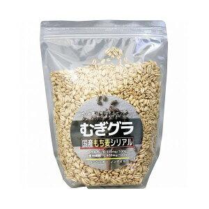 マルフクケミファ むぎグラ 国産もち麦シリアル 150g