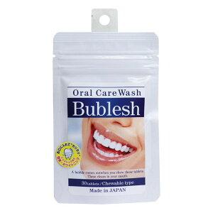 ブレッシュ 歯磨き 口コミ