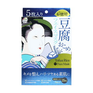 ユニマットリケン 豆腐おこめフェイスマスク 5枚入【ポイント10倍】