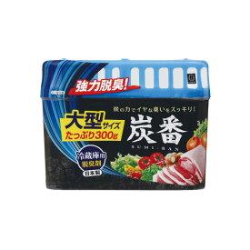炭番 冷蔵庫用脱臭剤 大型サイズ 約300g