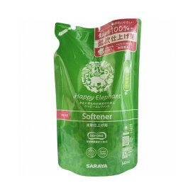 ハッピーエレファント 柔軟仕上げ剤 ほのかな天然精油の香り 無残香タイプ 詰替用 540mL