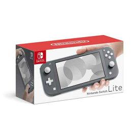 任天堂 ニンテンドースイッチライト Nintendo Switch Lite グレー 本体 HDH-S-GAZAA【送料無料】