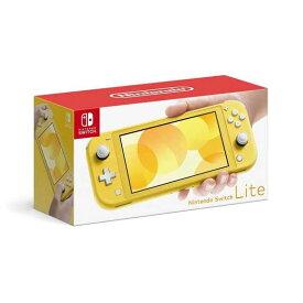 任天堂 ニンテンドースイッチライト Nintendo Switch Lite 本体 イエロー HDH-S-YAZAA【送料無料】
