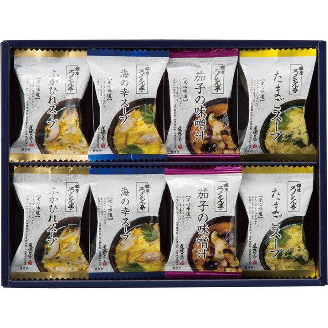 【返品・キャンセル不可】 ろくさん亭 道場六三郎 スープギフト カレー・スープ L-16D(代引不可)【ポイント10倍】【送料無料】
