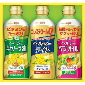 【返品・キャンセル不可】日清オイリオバラエティオイルセット調味料・砂糖OP-15(代引不可)【ポイント10倍】