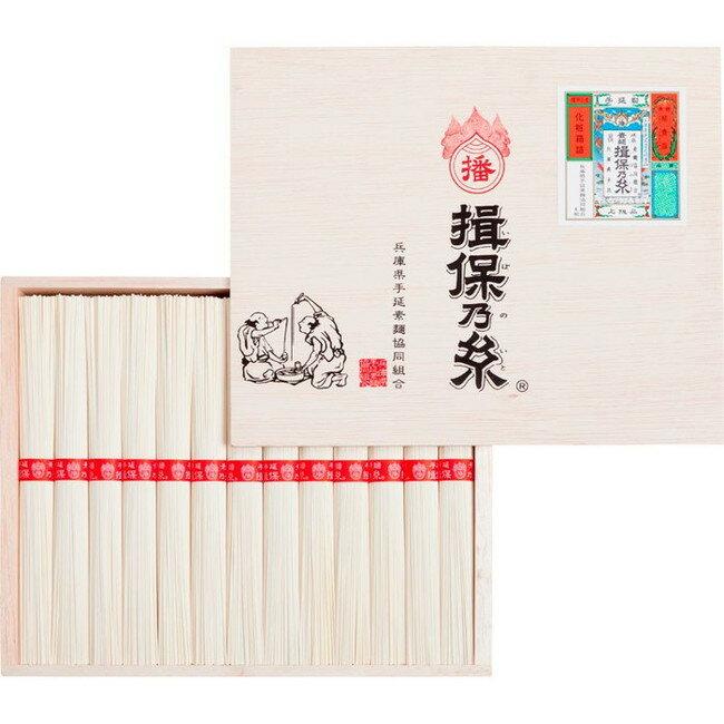 【返品・キャンセル不可】 揖保乃糸 上級品 麺類 MD-20(代引不可)【ポイント10倍】