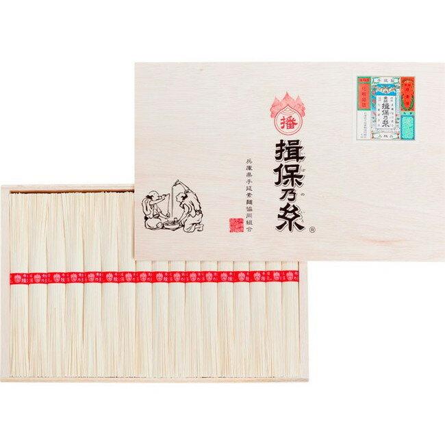 【返品・キャンセル不可】 揖保乃糸 上級品 麺類 MD-25(代引不可)【ポイント10倍】