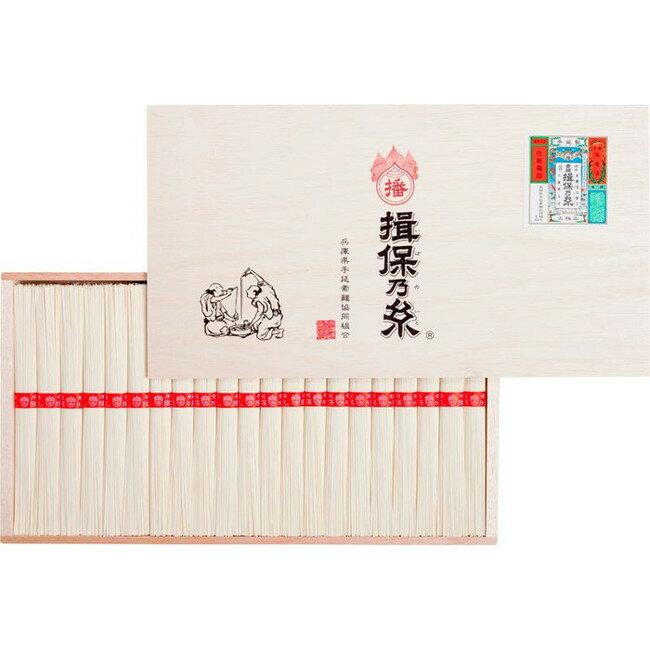 【返品・キャンセル不可】 揖保乃糸 上級品 麺類 MD-30(代引不可)【ポイント10倍】