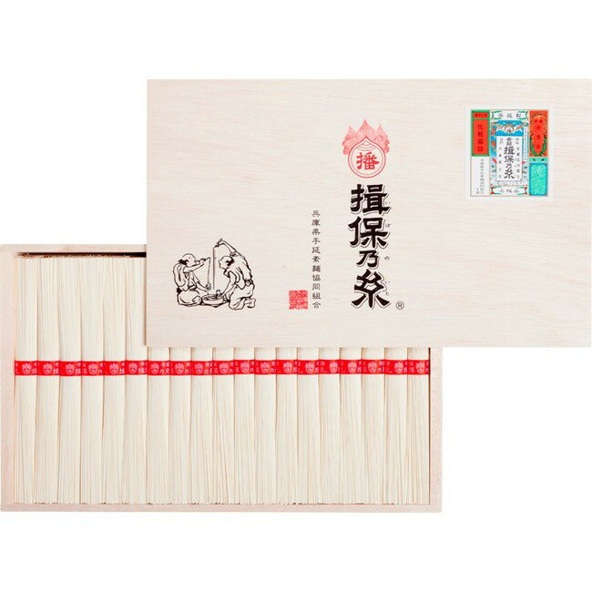 【返品・キャンセル不可】 揖保乃糸 上級品 麺類 MD-50(代引不可)【ポイント10倍】【inte_D1806】