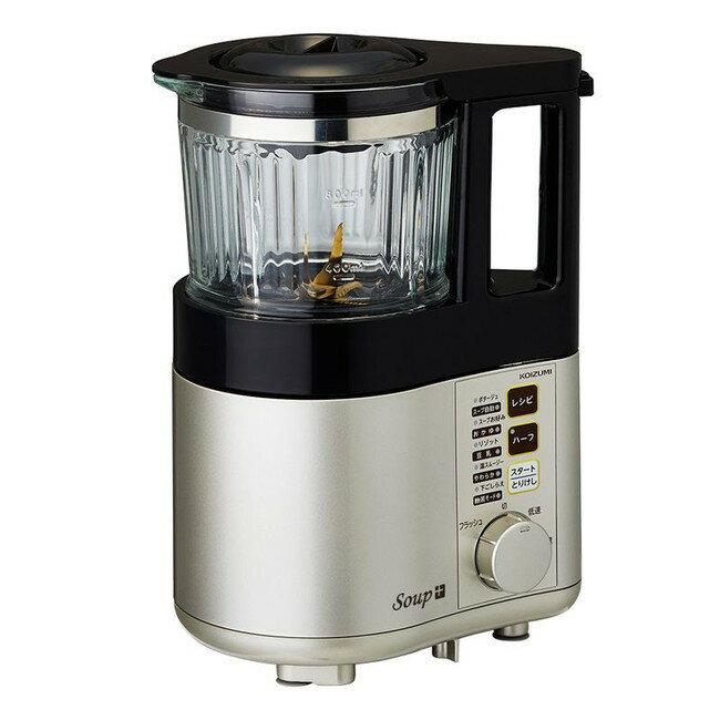 コイズミ スープメーカー800ml 電気調理器具 KSM-1020/N(代引不可)【ポイント10倍】