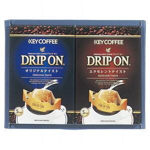 キーコーヒー ドリップオンギフトギフト 贈り物 お祝い プレゼント ご挨拶 人気(代引不可)