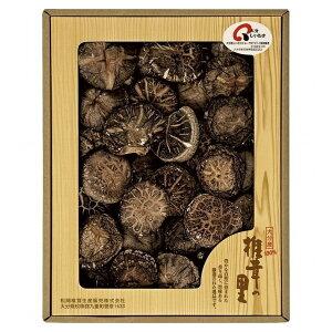 椎茸の里 大分産椎茸どんこギフト 贈り物 お祝い プレゼント ご挨拶 人気(代引不可)