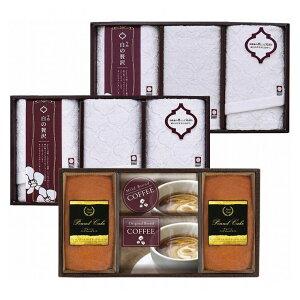今治製タオル&金澤パウンドケーキ・珈琲セットギフト 贈り物 お祝い プレゼント ご挨拶 人気(代引不可)