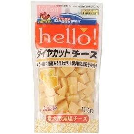 ドギーマンハヤシ 食品事業部 hello!ダイヤカットチーズ 100g