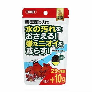 イトスイ イトスイ ザリガニのごはん納豆菌 40g
