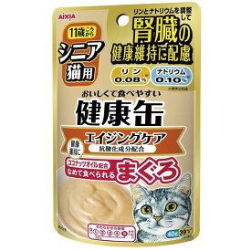 アイシア 健康缶パウチ ビタミンEプラス 40g