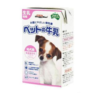 ドギーマンハヤシ トーア事業部 ペットの牛乳 幼犬用 250ml