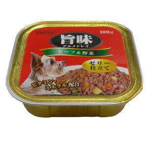 ペットプロ PP旨味グルメ犬トレービーフ&野菜100g