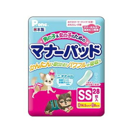 第一衛材 マナーパッド SSサイズ 28【ポイント10倍】