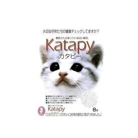 スーパーキャット 固まる猫の紙砂ペパーレット カタピー8L【S1】