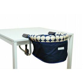 リトルプリンセス Little World テーブルチェア ネイビー【ポイント10倍】