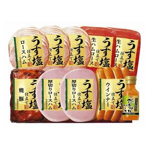 丸大食品 お中元 うす塩シリーズ 9点セット TS-509 贈り物 ハム ウィンナー 焼き豚 生ハム 食べ物 ご挨拶 ギフト プレゼント(代引不可)【送料無料】