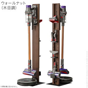 WALLクリーナースタンドV3ロボット掃除機設置機能付きオプションツール収納棚板付きダイソンdysonV10V8V7V6DC62DC74(代引不可)【ポイント10倍】【送料無料】