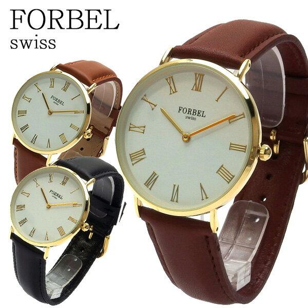 フォーベル FORBEL クオーツ ユニセックス 腕時計 時計 FB-50509-BR ブラウン【ポイント10倍】【楽ギフ_包装】