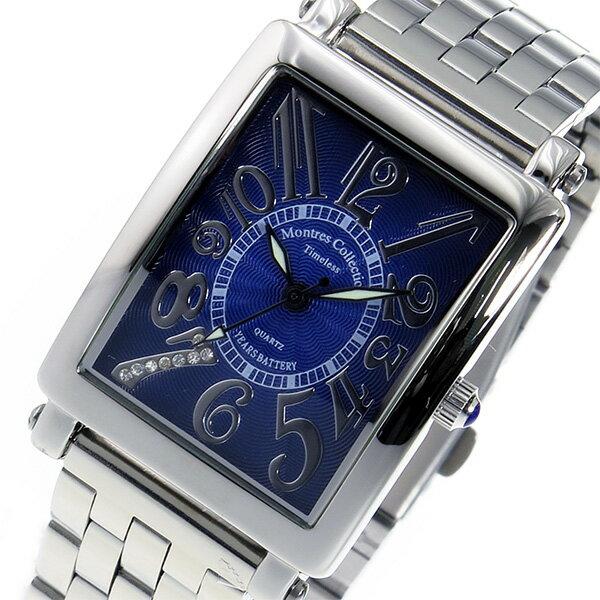 モントレス MONTRES Collection クオーツ メンズ 腕時計 時計 MC-2525-11 ブルー【ポイント10倍】【楽ギフ_包装】