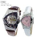 コグ COGU ペアウォッチ 腕時計 時計 BS00T-BRG/BS02T-WPK ブラック/ピンク【ポイント10倍】【楽ギフ_包装】