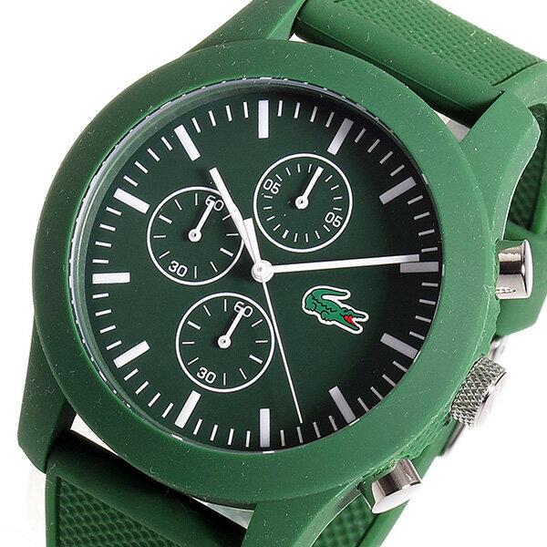 ラコステ LACOSTE クロノ クオーツ メンズ 腕時計 時計 2010822 グリーン/ホワイト【ポイント10倍】【楽ギフ_包装】