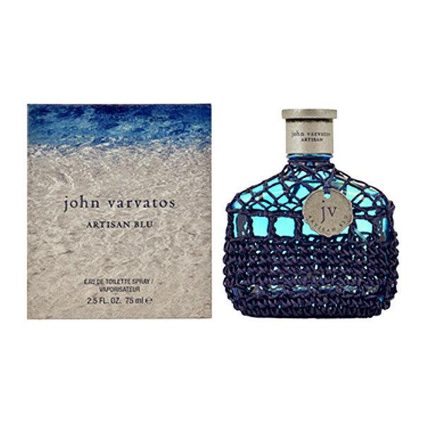 ジョンヴァルヴェイトス アルティザンブルー 香水 ET/SP/75ml【ポイント10倍】【楽ギフ_包装】