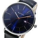ポールスミス PAULSMITH トラック Track クオーツ メンズ 腕時計 時計 P10080 ブルー【ポイント10倍】【楽ギフ_包装】