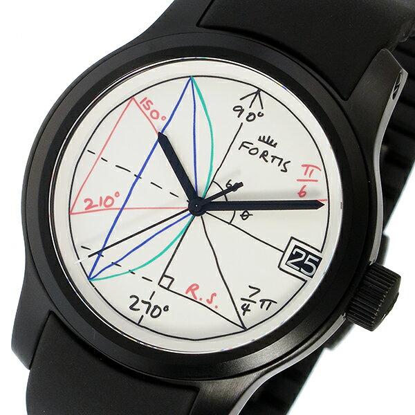 フォルティス FORTIS ロルフ・ザックス コラボレーション 2π 自動巻き メンズ 腕時計 6551892K ホワイト【送料無料】【楽ギフ_包装】【S1】