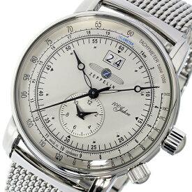 ツェッペリン ZEPPELIN 100周年記念モデル LZ1 クオーツ メンズ 腕時計 時計 7640M-1 シルバー【ポイント10倍】
