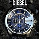 ディーゼル DIESEL メガチーフ クロノ クオーツ メンズ 腕時計 時計 DZ4423 ブルー/ブラック【ポイント10倍】【楽ギフ…